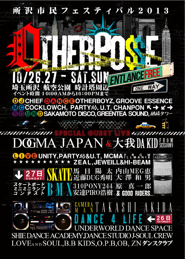 OTHERPOSSE2013