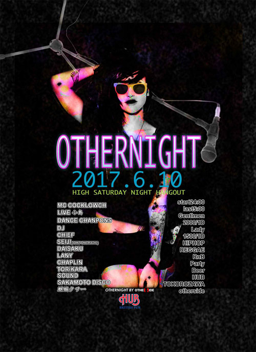 othernight2016108